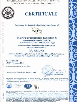 Scan شهادة الايزو 9001-2015
